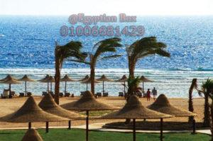 Nada Beach Resort